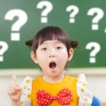 【保育士が教える】子供の「なんで?」という質問にどう答える?