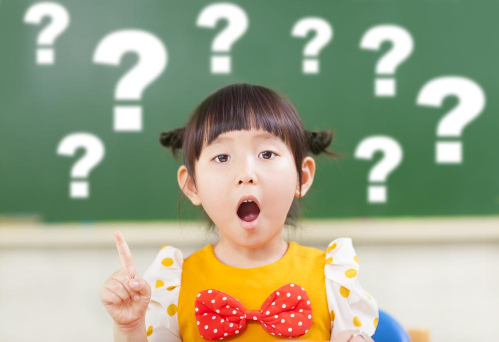 子どもの質問にどう答える?