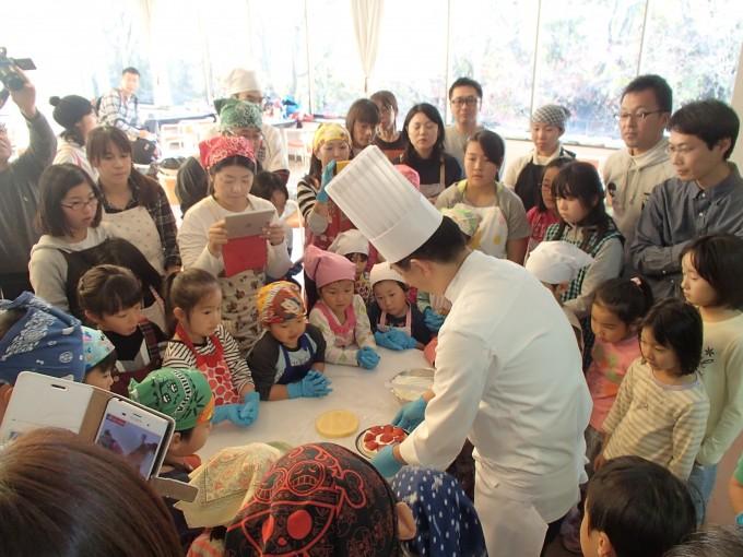 cake_main