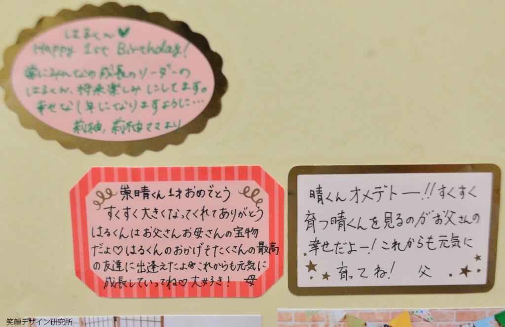 アルバム作り07