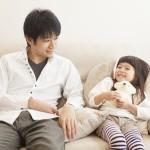 パパと娘とのデートを成功させるために~普段から注力する2つの習慣~