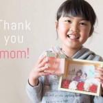 [母の日特集]子供の成長を届ける!写真を使った手作りプレゼント5選