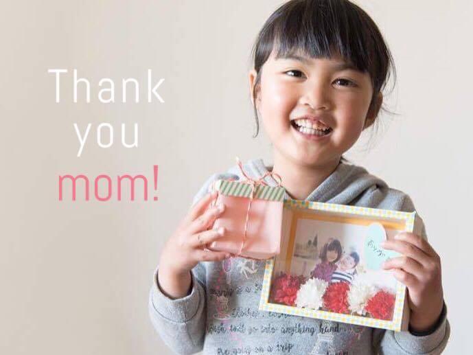写真を使った子どもとの手作りプレゼント