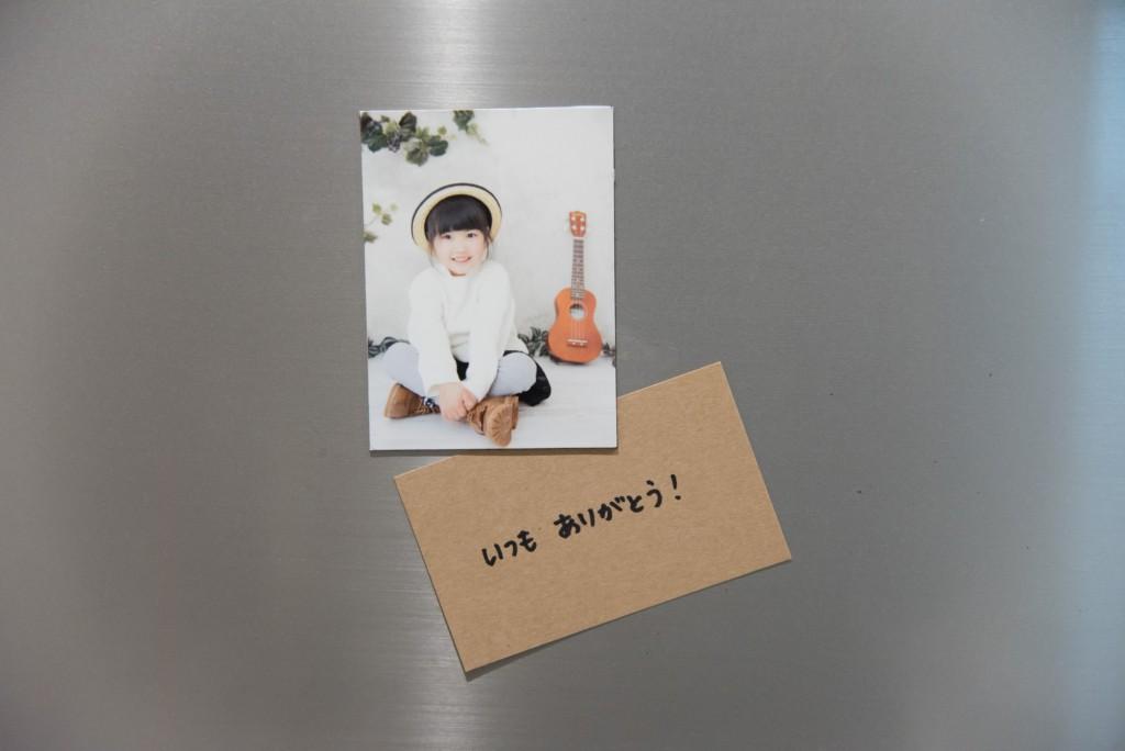 写真を使った子どもとの手作りプレゼント(写真マグネット)