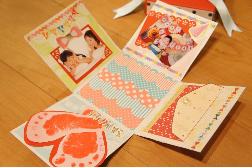 写真を使った子どもとの手作りプレゼント(サプライズボックス)
