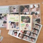 ついついたまる、子供の写真をアルバム・フォトブックで手軽に整理!