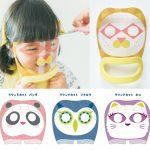 前髪のラウンドカットが上手にできる動物柄マスクが新登場!「パパママカット応援団 変身カットマスク」単品販売も開始