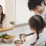 【共働きパパ必見!】子育て世代のパパは真剣に家事分担を考えよう!