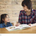 クリスマスに子どもと一緒に読みたい絵本