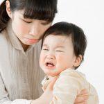 「私がんばり過ぎ?」まじめなママを苦しめる心のクセへの対処法!
