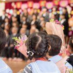 【2018年度版】卒園式のママの服どうする!?おすすめコーデ大紹介