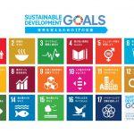 SDGsで子どもたちが生きる未来を考える