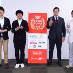 高田延彦さん登場!!主夫の友アワード2018が開催されました
