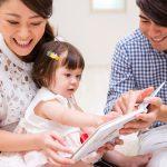 70年間、7万人以上の子どもを調査して「幸せで成功する」子どもを育てる方法がわかった
