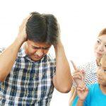 【自己肯定感のトリセツ】「俺は父親失格だ」「私ってダメな母親だなぁ」と感じることはありますか?
