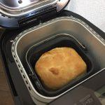ホームベーカリーでごはんパンを作っておうち時間を楽しもう