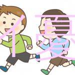 「優」しい子どもを育てるためには~漢字が教えてくれる子育てヒント~