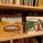 【絵専門士が教える】赤ちゃん絵本から物語絵本へ移行するときの3つのポイント